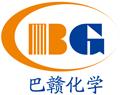 上海巴赣化学品有限公司