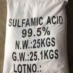 氨基磺酸2-小格式